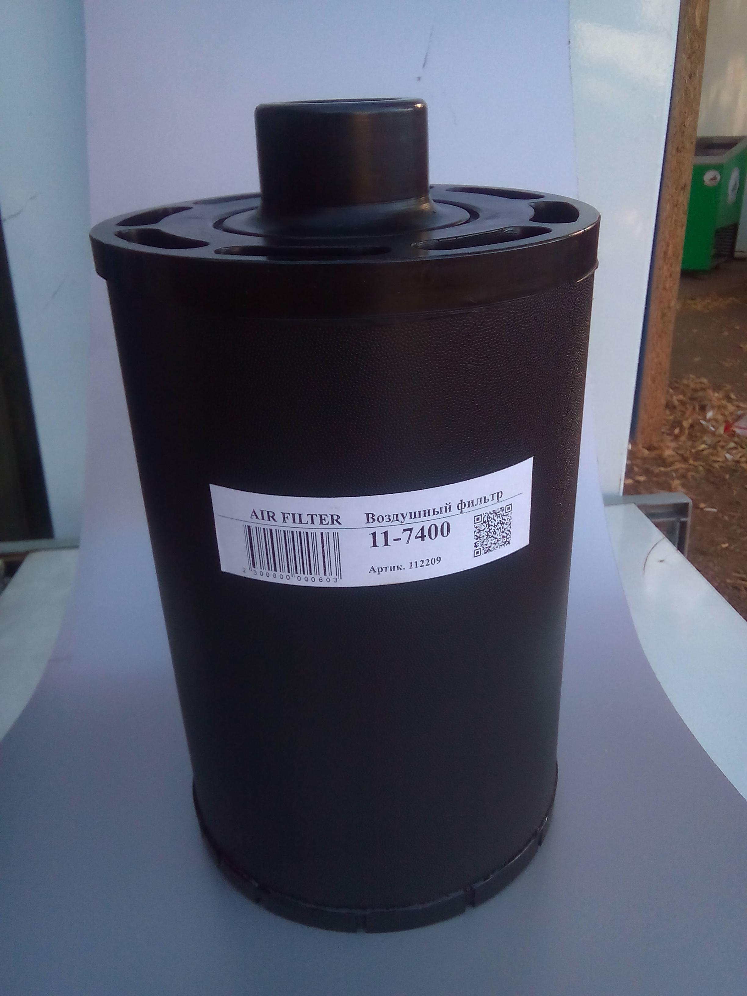 Фильтр воздушный -11-7400