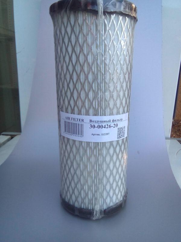 Фильтр воздушный -30-00426-20